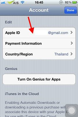 how to change my apple id country