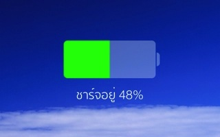 iOS_7_Charging_cropped