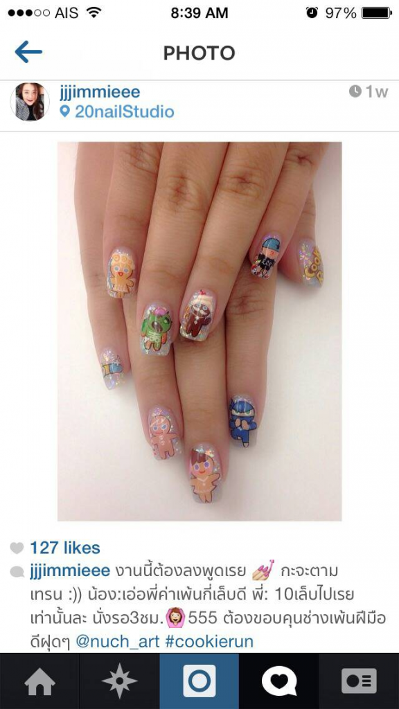 LINE Cookie Run_Nail art