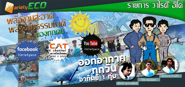 CAT Channel (1)