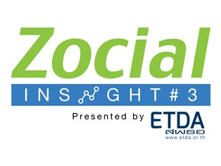 Zocialinsight