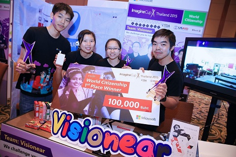 Former Imagine Cup Thailand winners_06