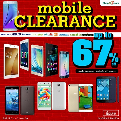 mobile-urgent-clearance-sale---1040x1040-3