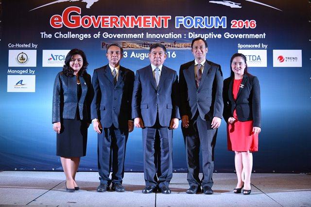 05 eGovernment Forum