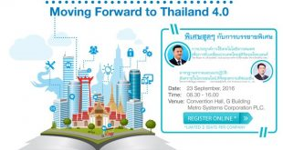 """The Journey – Moving Forward to Thailand 4.0"