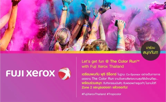 fx-color-run1