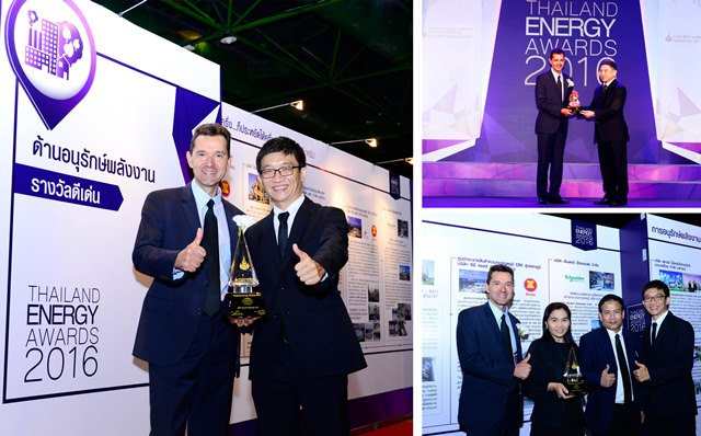 SE Thailand Energy Awards 2016