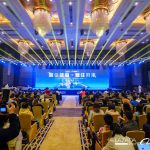 re_Lazada Cross-Border eCommerce Summit-2.jpg
