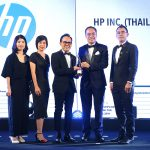 resizeA-HP-receives-Award_1.jpg
