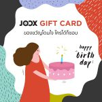 JOOX GIFT CARD - Happy Birth Day
